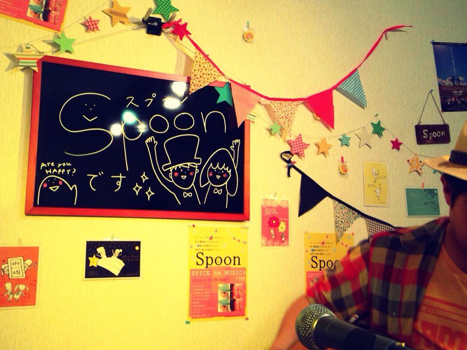 Spoon、うたよるTVスタジオをデコ